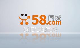 58同城客户回访2014年第三季