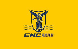 ENC英语培训学校