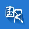 呼和浩特市委统战部领导带领企业到我司观摩学习